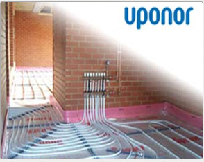 infloor heating suppliers